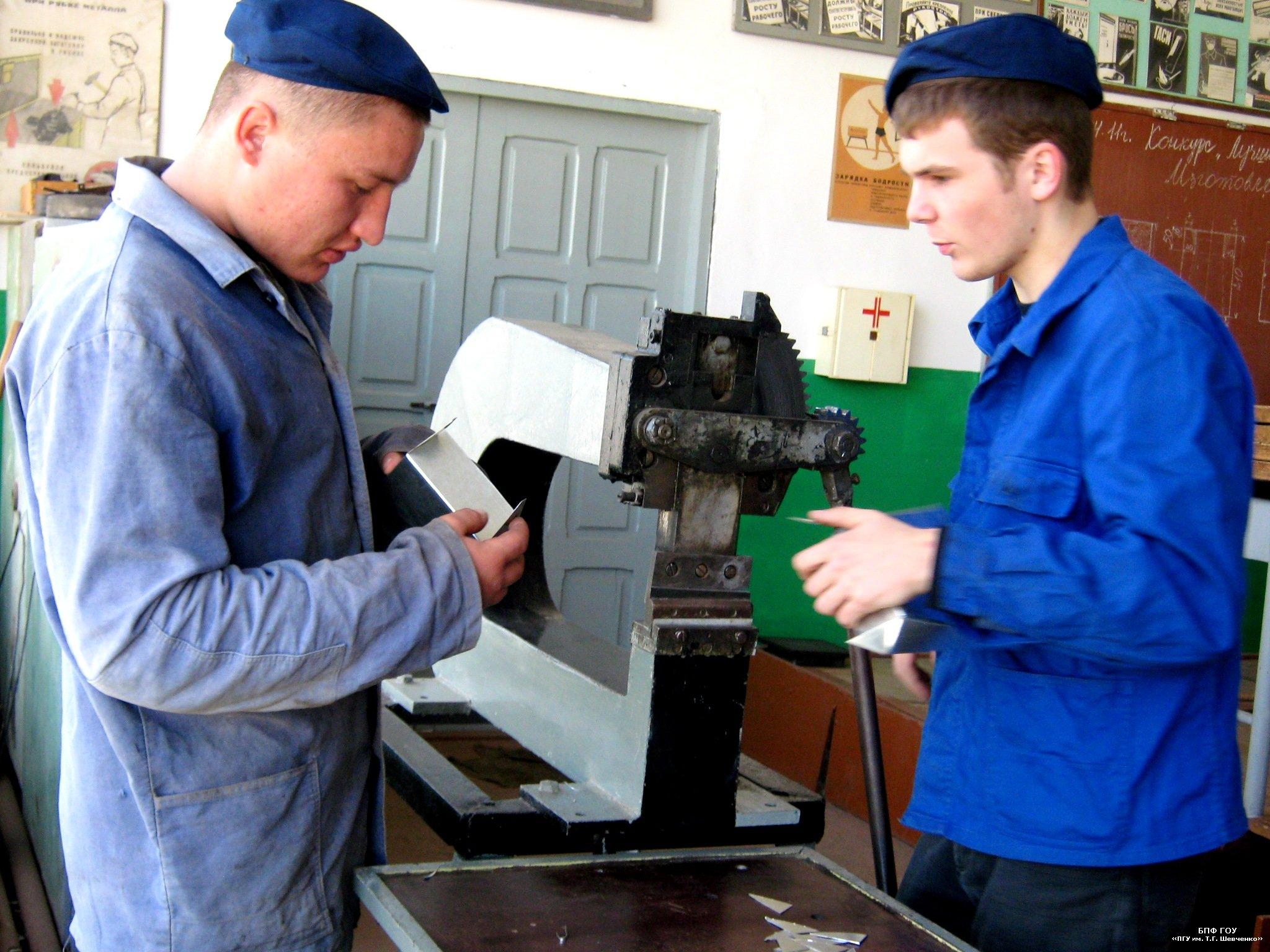 Конкурс по профессии токарь
